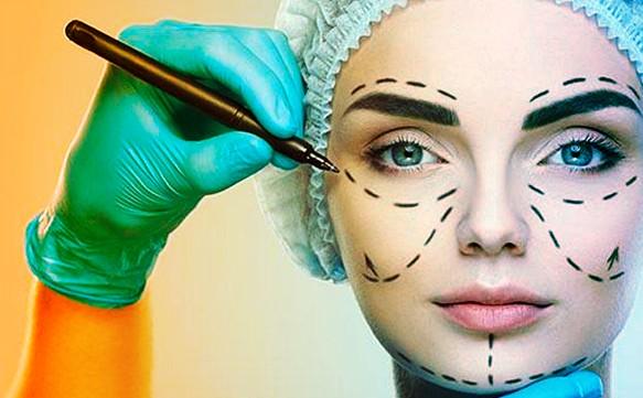 Plastische Chirurgie Operationen